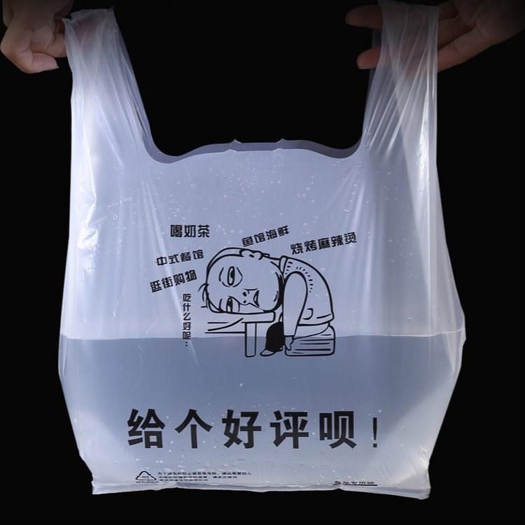 星冠塑料打包袋定做厂