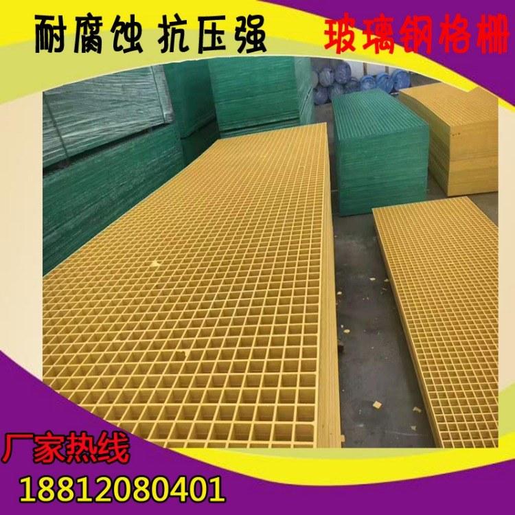 石拓玻璃钢格栅厂家加工特殊定制格栅板 38定制盖板网格板尺寸免费切割