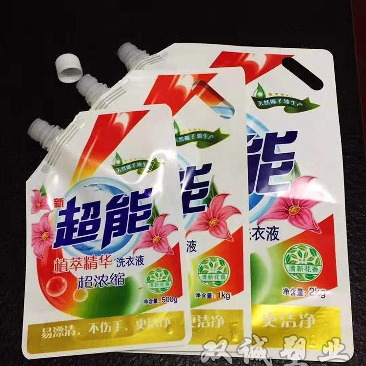 双诚厂家订做  牛皮纸袋 真空铝箔蒸煮袋  吸嘴袋 洗衣液袋 冷冻袋 坚果袋 大米小米杂粮袋 阴阳袋