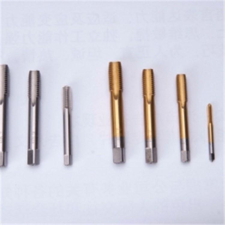 高工钢机用丝锥 含钴高工钢丝锥 生产直槽丝锥