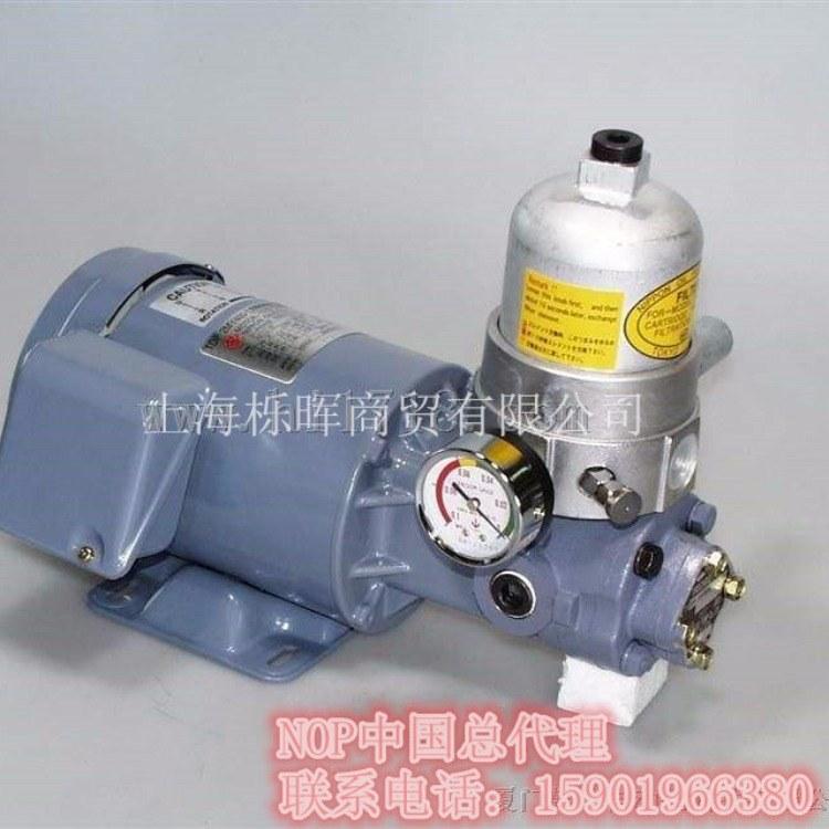 NOP油泵TOP-2MY400-204HBMPVBE带过滤器 日本NOP油泵特价销售官方授权欢迎选购