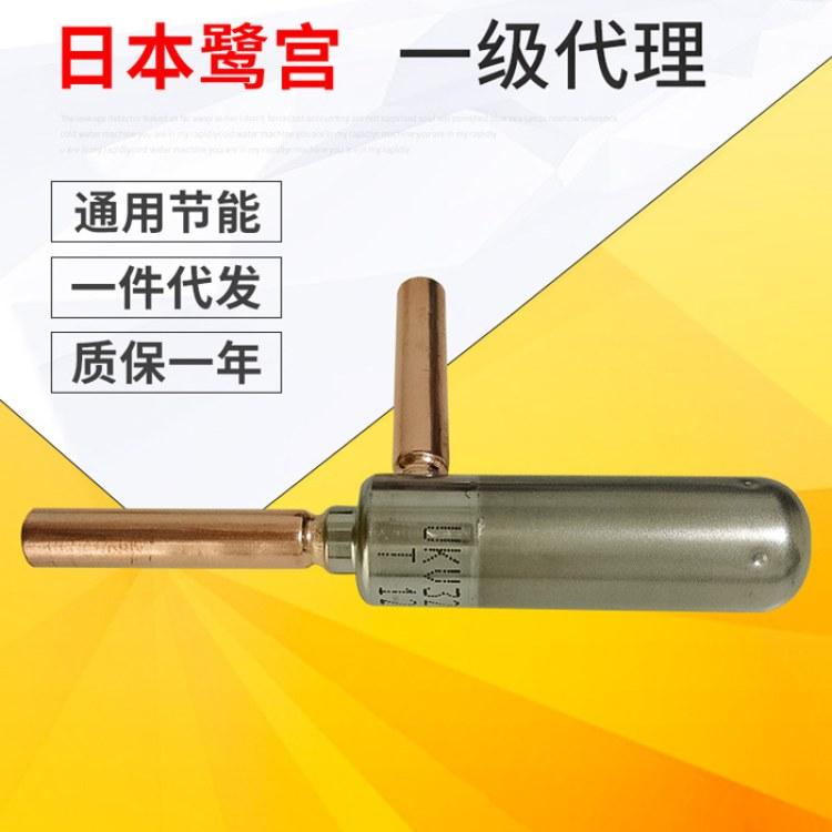 电子膨胀阀 visio cpc电子膨胀阀鹭宫 UKV-25D205 性能卓越 货源厂家直供 嘉兴裕