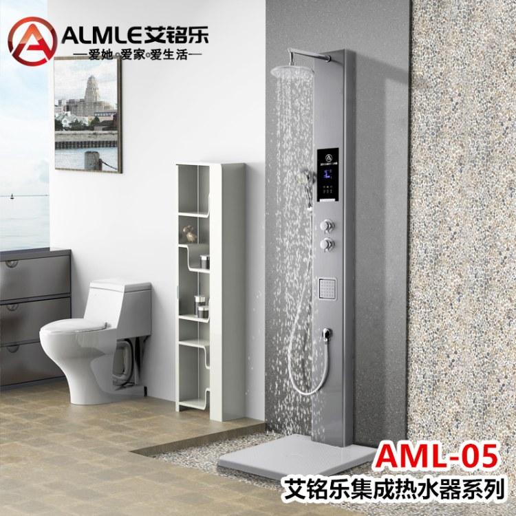 艾铭乐智能集成淋浴屏 恒温变频热水器 放心省心  不二之选