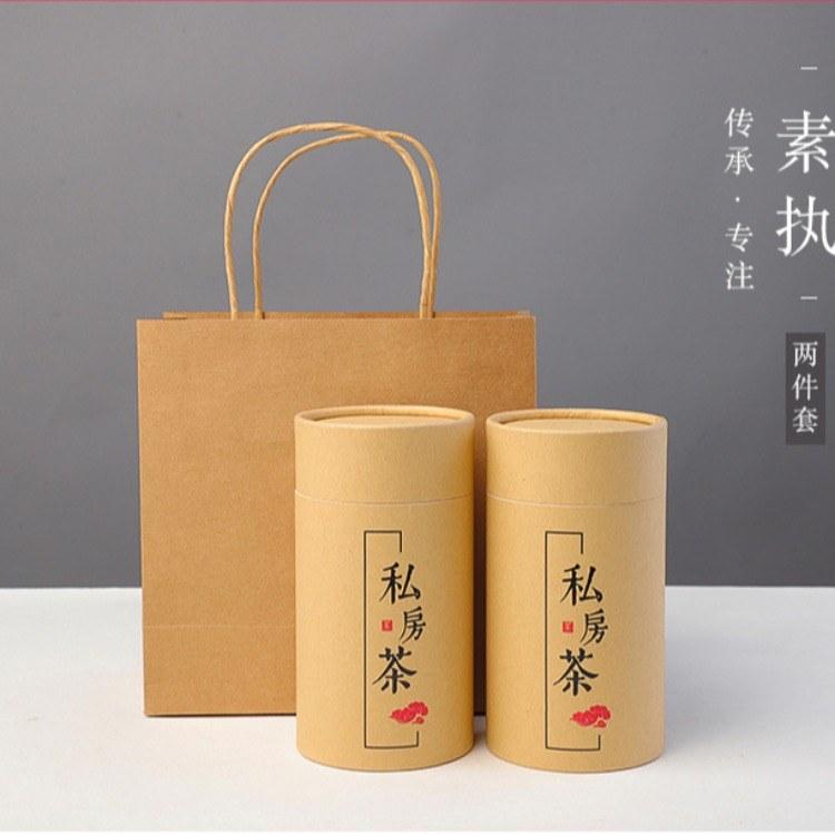 江苏星冠茶叶盒定制厂