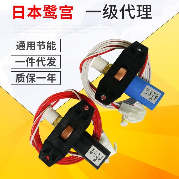 鹭宫压力传感器XSK-AC30B-107电流输出智能变频冷暖空调制冷配件