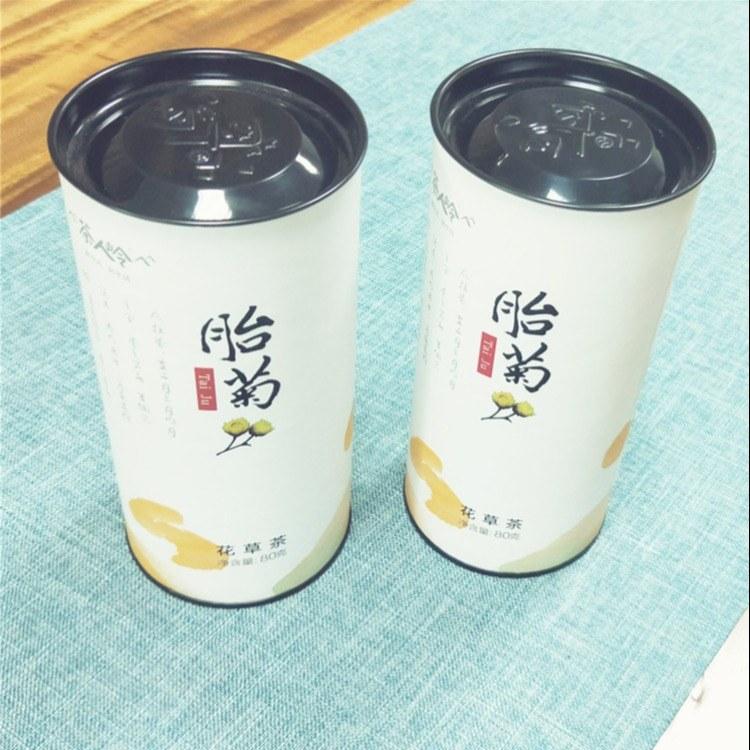 江苏星冠-茶叶盒定制厂