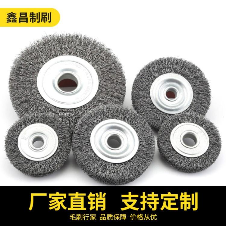 金属除锈钢丝轮 打磨除锈 角膜机专用圆形钢丝轮 磨光机钢丝刷