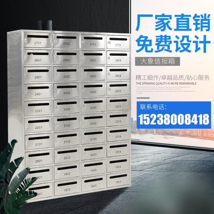 河南大象信报箱 不锈钢信报箱 可批发定制 质量保证价格优惠