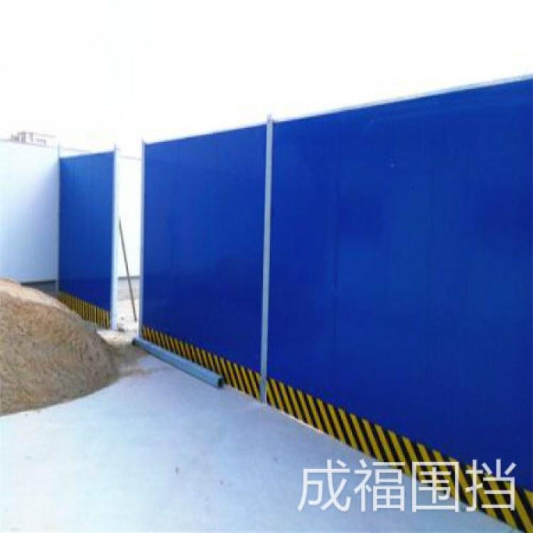 重庆彩钢围挡   施工围挡租赁厂家