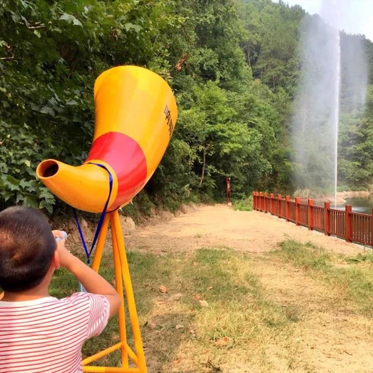 人工喊泉设备 自助扫码支付的声控呐喊喷泉喊泉 声控喊泉