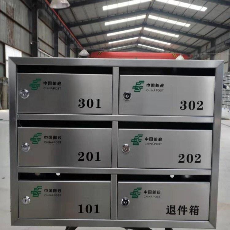 河南大象厂家直销小区不锈钢信报箱  信奶箱 别墅智能信箱 量大优惠 欢迎选购