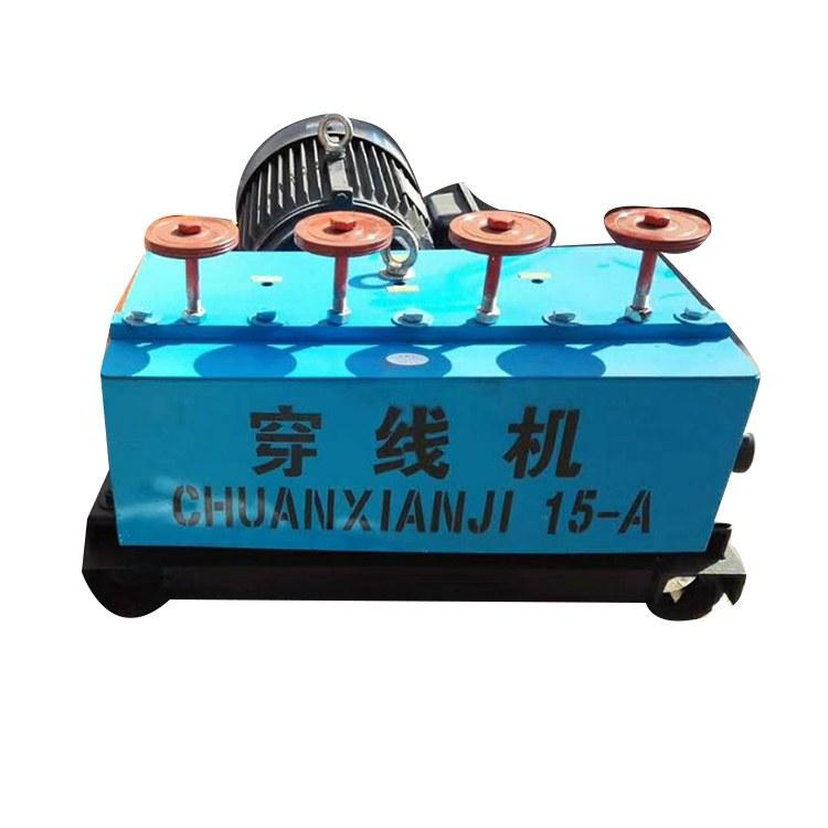 程煤穿线机 可定做钢筋穿梭机 三轮四轮五轮穿线机直销