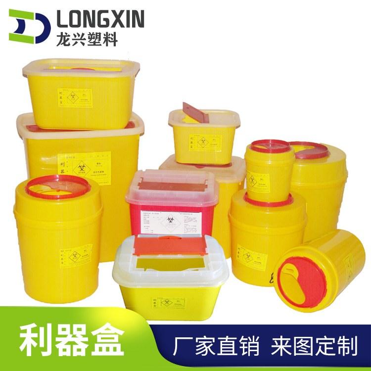 广西利器盒圆形利器盒一次性黄色塑料利器盒 支持定制各种规格方形、圆形、防渗漏型利器盒
