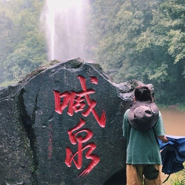 景区喊泉厂家 生产喊泉厂家哪好 呐喊喷泉的成本 洛阳呐喊喷泉建造