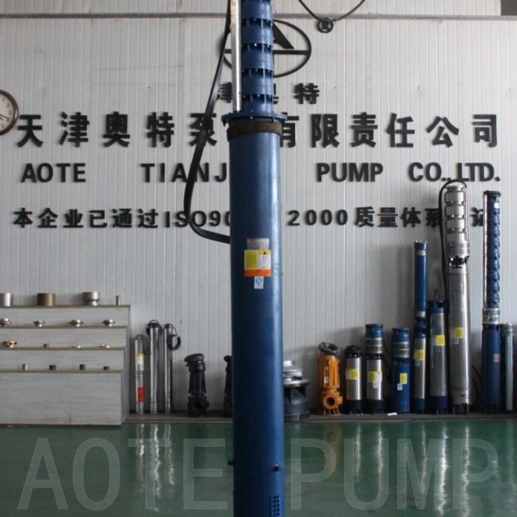 津奥特QJR温泉潜水泵