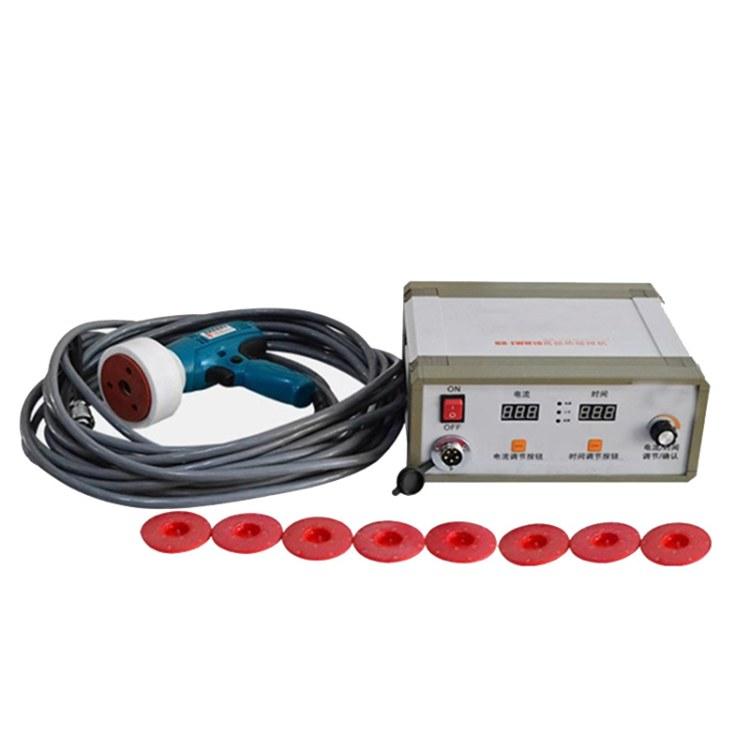 程煤 高频热熔焊机 高效电磁感应加热焊接机  隧道防水板铁丝网垫片