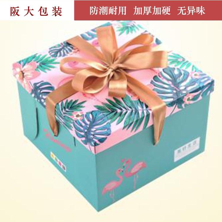 包装礼盒高档礼物盒礼品盒空盒超大号包装盒阪大总代理批发直销