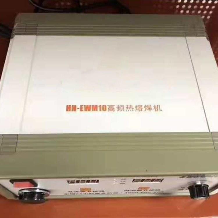 程煤高频热熔焊机 加热磁感应焊接机 隧道防水板铁丝网垫片直销
