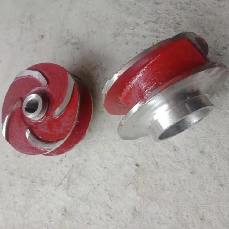 东蓝供应渣浆泵耐磨叶轮 不锈钢双吸叶轮