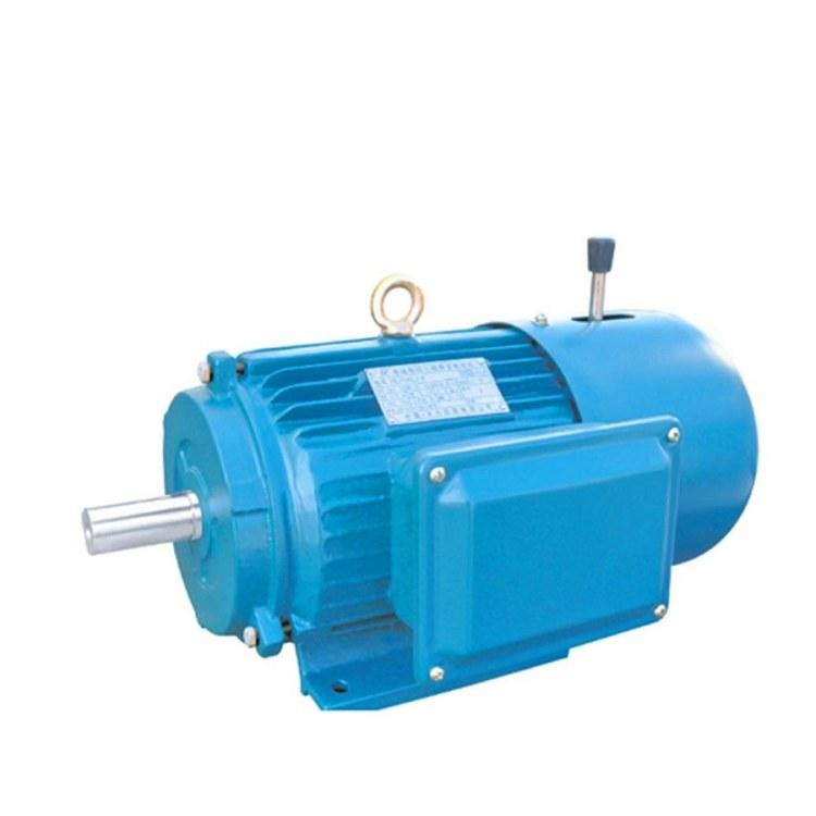 厂家直销 江苏高科 1.5KW 电磁制动电机 YEJ2-90S-2极 电磁刹车电机