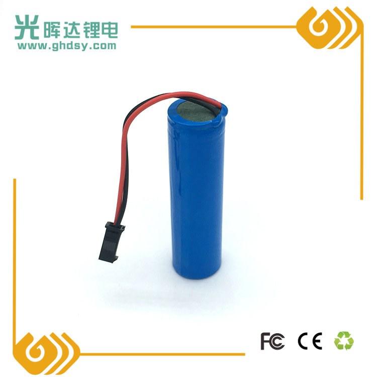 加工生产储能新能源18650锂电池3.7V 电动玩具 电动玩具车 蓝牙音箱电池定制 光晖达厂家