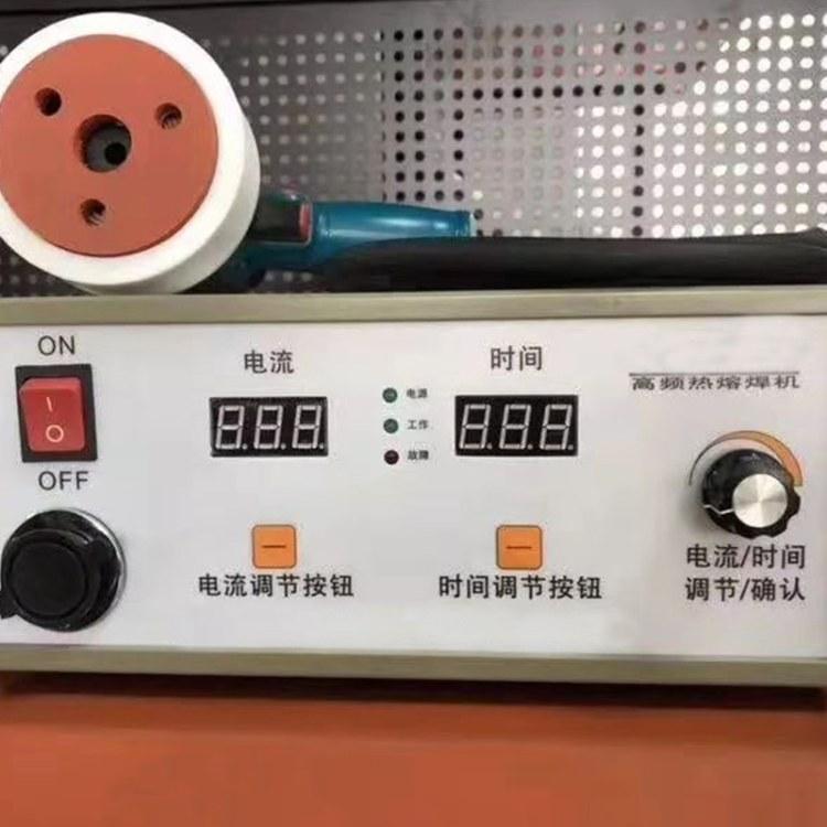 程煤高频热熔焊机 加热磁感应焊接机 磁焊机品质保证直销