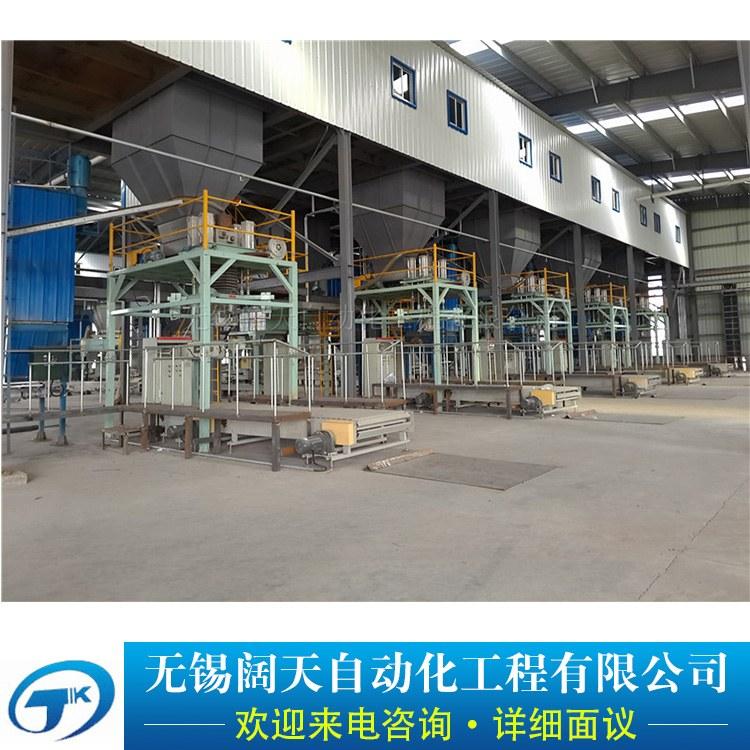 阔天/KUOTIAN 厂家供应热销产品大袋包装机价格 多功能大袋包装机质量保证经久耐用