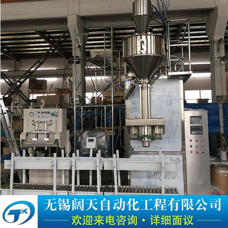 厂家直销超细粉包装机 无锡超细粉包装设备 全自动设备 价格优惠 欢迎咨询 阔天/KUOTIAN
