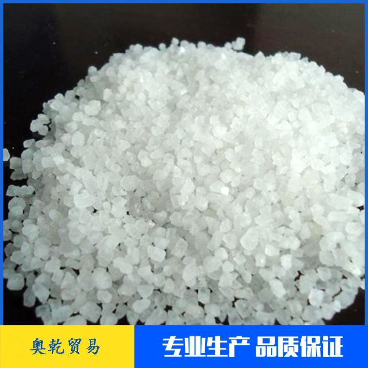 中盐饲料添加剂氯化钠厂家直销  动物饲料添加用氯化钠