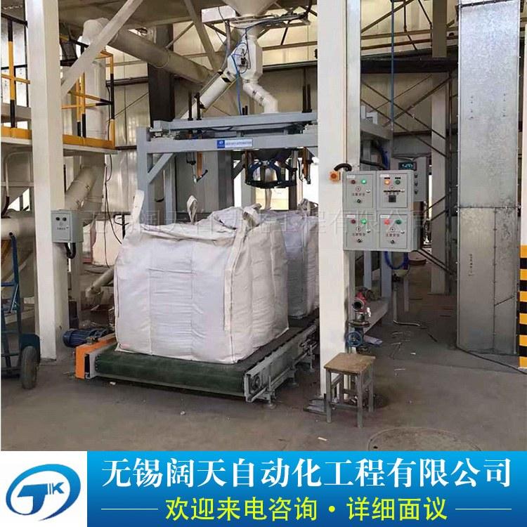 阔天/KUOTIAN 大袋包装机价格 多功能设备供应无锡供应吨袋包装机  欢迎选购