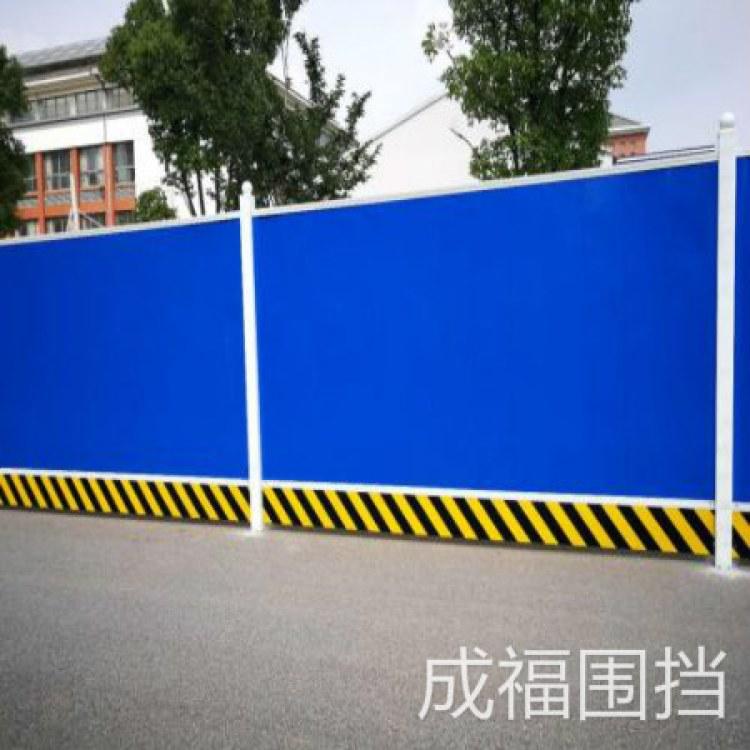 重庆围挡出租  建筑施工围挡厂家