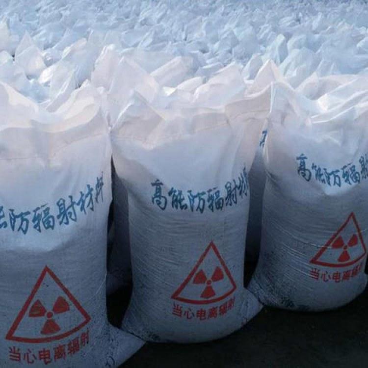 恒森硫酸钡生产厂家直销,医用墙体防辐射防护硫酸钡砂,放射科墙体防辐射涂料钡砂施工,湖南经销商