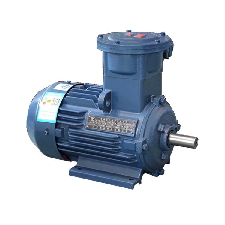 江苏高科 YBX3 高效节能 防爆电机 隔爆型三相异步电动机 生产厂家直销 二级能效