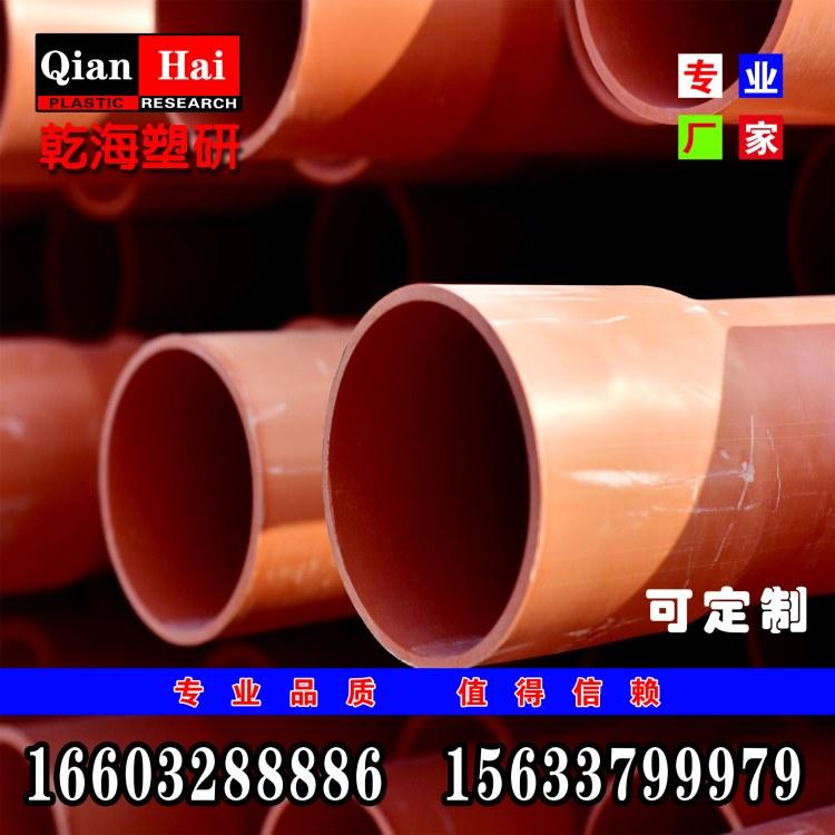 QH/乾海塑研专业生产CPVC160*7电力管.电线电缆护套管拉管规格齐全