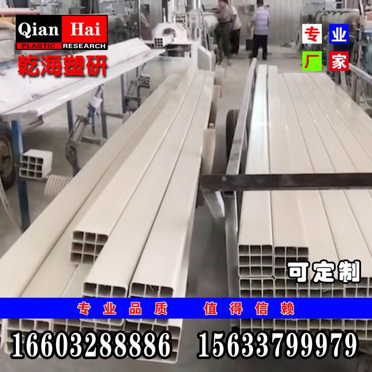 QH/乾海塑研 厂家直供通讯穿线管pvc格栅管 107*33*1.8九孔格栅管规格齐全质量保障