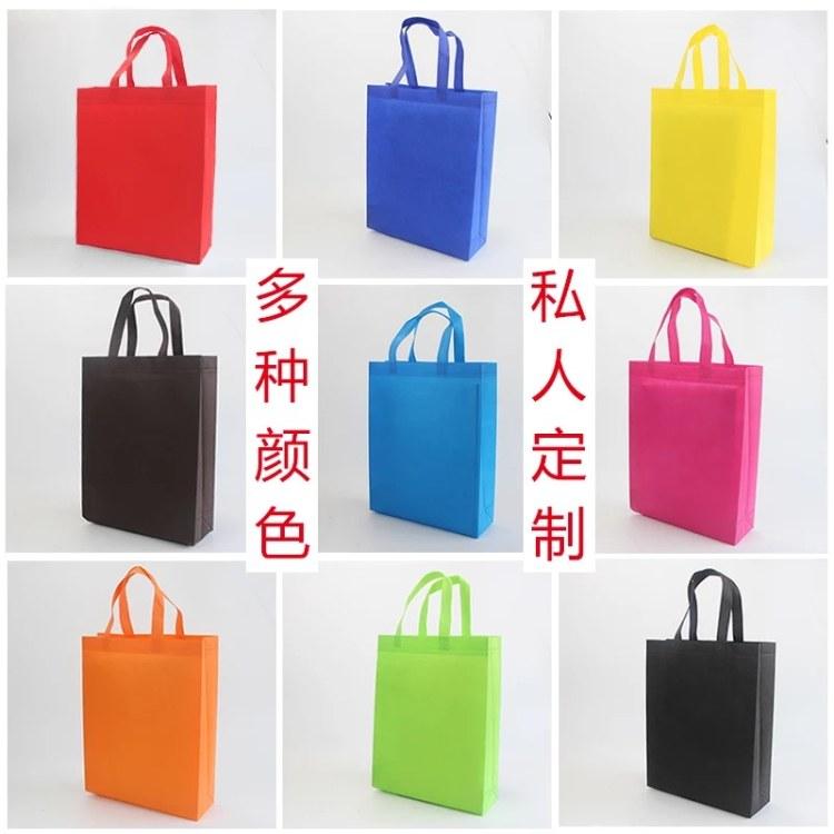 无纺布手提袋定做无纺布袋定制袋子广告印字环保袋订做
