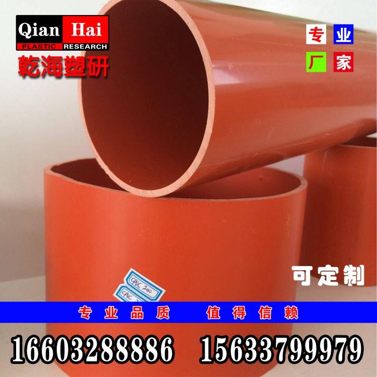 QH/乾海塑研专业生产CPVC电力管.dn160*6电线电缆护套管电力管规格齐全