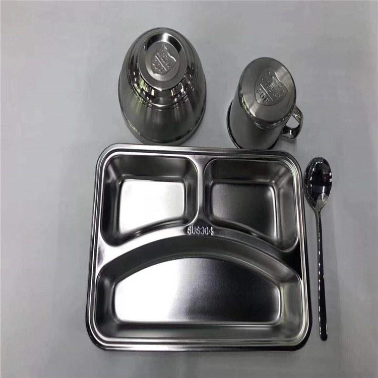 幼儿园餐具  不锈钢餐具 博康厂家直销价格  保证质量