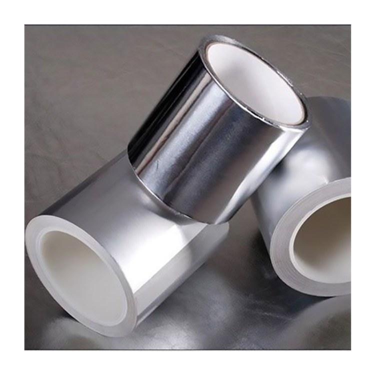 铝箔胶带麦拉锡纸铝箔模切屏蔽材料防水防火耐高低温