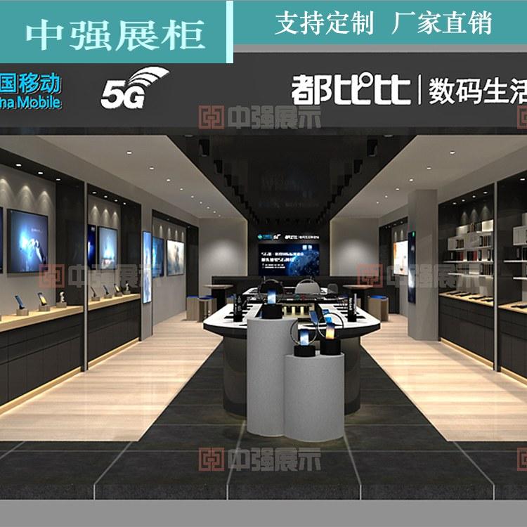 手机展柜 数码产品手机展示架价格 厂家直销 中强