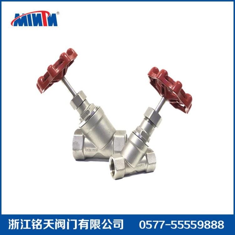 手动角座阀 厂家直销 MINTN铭天 螺纹角座阀 不锈钢角座阀