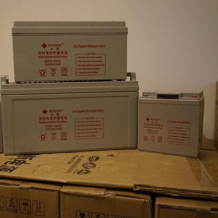 批发ups电池山顿6GFM-1265AH铅酸免维护蓄电池厂家直销12V65AH