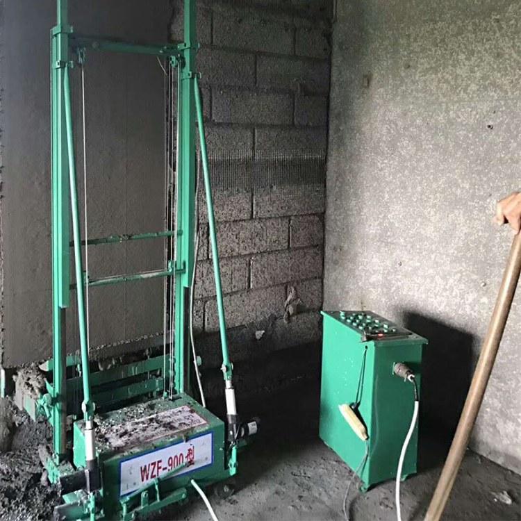 程煤自动化粉墙机 自动升降抹墙机 楼房抹灰机直销