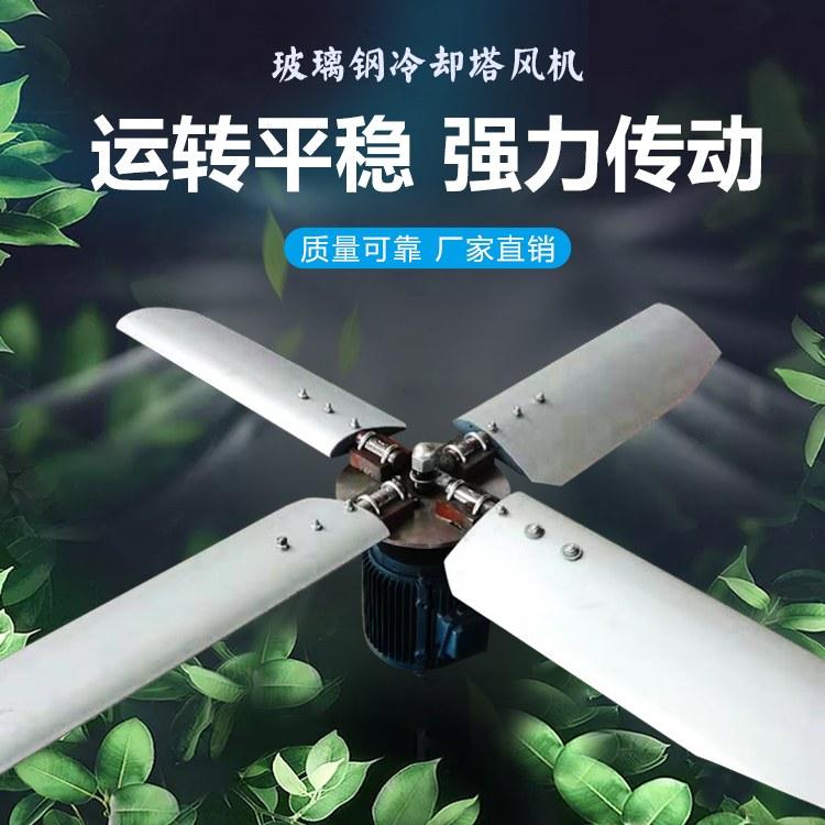【宏振】现货供应 供应冷却塔风机专用玻璃钢风叶