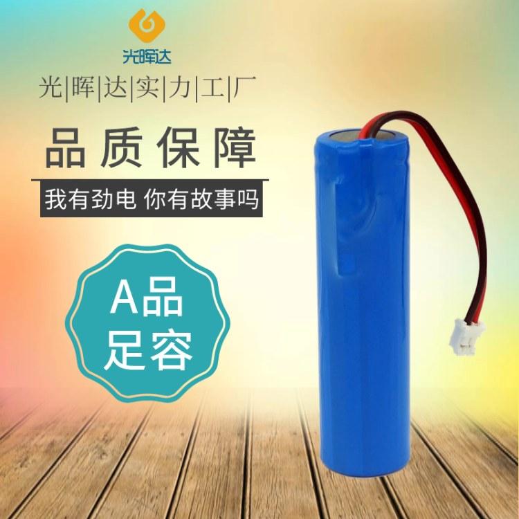 光晖达厂家生产3.7V 18650锂电池加保护板加线2000mAh蓝牙音箱 电动工具锂电池加工定制