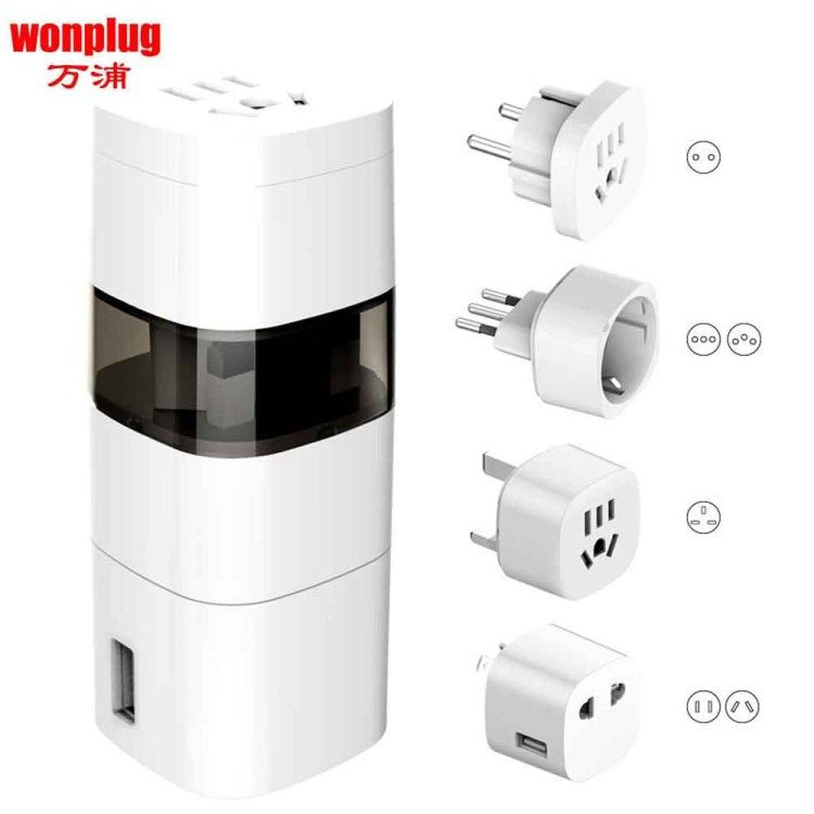 全球通用多功能转换插座,万浦电器WP-UN80