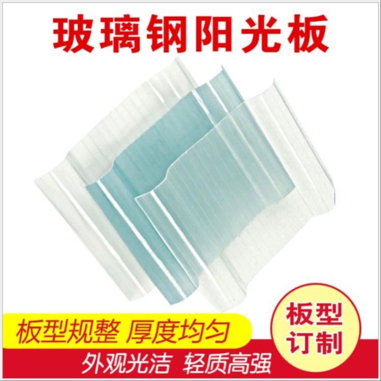 【昂屹】采光瓦生产厂家批发玻璃钢瓦  透明采光瓦 玻璃纤维瓦 大量现货