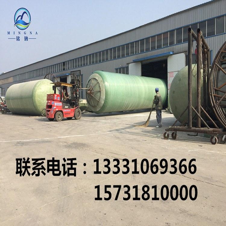 天津 一体式家用化粪池 玻璃钢地埋式隔油池 玻璃钢工业用大型蓄水罐