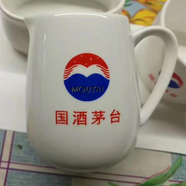大型节假日礼品公司 雷克萨斯定制瓷杯礼品 天瑞