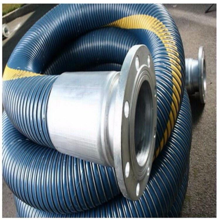 耐正负压复合油管 输油泵配套软管 DN200复合软管船用输送